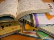 English: Japanese high school textbooks 日本語: 日本の高等学校の教科書