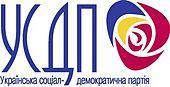 Ukrainian Social Democratic Party