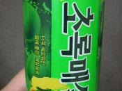 Maesil drink