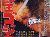 English: Japanese movie poster for 1956 American film Godzilla, King of the Monsters!