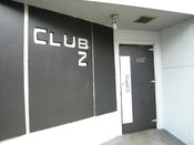 Entrance of the infamous gay bathhouse Club Z, 1117 Pike Street, Capitol Hill Seattle, Washington. See Christopher Frizelle, Bleak House, The Stranger, April 12, 2006. That story expected this building to be demolished soon; it wasn't. And I believe that