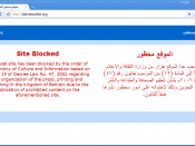 A Bahraini website blocked