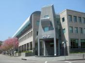 English: The branch office of AOL in Beverly Hills, California. Photographed by user Coolcaesar on April 21, 2007.