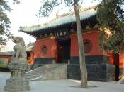 The calligraphic inscription that hangs over the main gate of the Shaolin Monastery was written in the Kangxi Emperor's own hand.