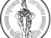 English: Seal of Bangkok.