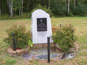 English: Cairn for Alden Nowlan, located in Stanley, Nova Scotia.