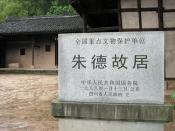 Zhu De 朱德