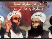 U.S. propaganda leaflet used in Afghanistan, with bin Laden second from the left