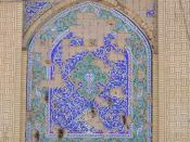 English: Iran-Iraq war damage to mosque tile works in Khorramshahr.