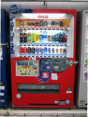 English: Soft drink vending machine in Japan. It is Soft drinks made by Coca-Cola that it is sold, there are coke and coffee from 500ml to 190ml. 日本語: 日本にある清涼飲料水の自動販売機。