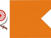 English: The flag of Mahl Kshatriyas.