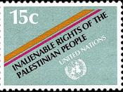 English: The postage stamp of United Nations, Inalienable Rights of the Palestinian People (1981) Русский: Почтовая марка Организации Объединённых Наций, неотъемлемые права палестинского народа (1981)