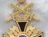 The German Order
