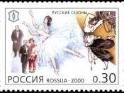 2000 Russia 30 kopeks stamp. Sergei Diaghilev