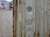 Soviet Railways Container - 1