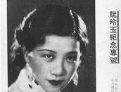Ruan Linyu, Movie Star in China in the 1920s-1930s