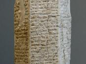 Hymn to Iddin-Dagan, king of Larsa. Inscripted clay, Sumerian script, cuneiform, ca. 1950 BC.