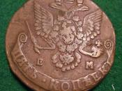 RUSSIA CATHERINE the GREAT, 5 KOPEKS 1782 a