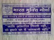 No caste,no info_census India