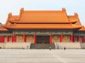 English: Chiang Kai-shek Cultural Center Library (Taipei, Taiwan)