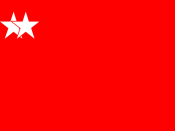 Burma Socialist Programme Party flag