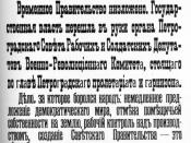 Soviet proclamation about the disbanding of the Russian Provisional Government issued by Petrograd Military Revolutionary Committee