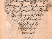 Colophon of Razi's Book of Medicine.