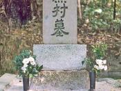 Grave of YosaBuson (与謝蕪村墓)