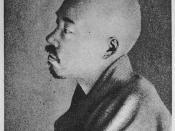 Masaoka Shiki, 正岡子規(1867-1902)