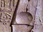 Amun-Ra depicted in a relief in the Place of Truth at Deir el-Medina