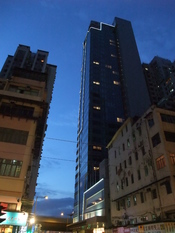 Photo of Courtyard By Marriott Hong Kong