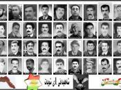 Terrorist Attack Feb 1, 2004