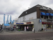English: Albert Heijn in Holten, The Netherlands. Nederlands: Albert Heijn in Holten, Nederland.