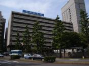 Headquarters of the LDP in Tokyo.