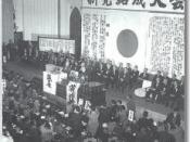 ja: 自由民主党結党大会 en: Launching convention of the Liberal Democratic Party of Japan