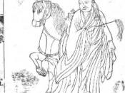 An illustration of Xuanzang from Journey to the West and India, a fictional account of travels