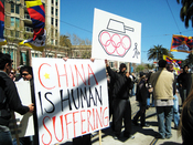China is Human Suffering