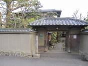 English: main gate of residence in Nara 日本語: 志賀直哉旧居の正門