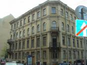 English: Former residential house of Dostoevsky at Saint-Petersburg. Today it comprises the Dostoevsky museum. Ελληνικά: Το σπίτι που έζησε και πέθανε ο Ντοστογιέφσκι στην Αγία Πετρούπολη, Οδός Κουζνέτσκυ αριθ. 5. Deutsch: Ehemaliges Wohnhaus Dostojewskis