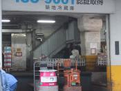 ISO 9001 certification of a fish wholesaler in Tsukiji