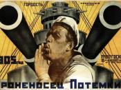 English: Film poster for The Battleship Potemkin (1926). El acorazado Potemkin. Italiano: Poster del film La corazzata Potëmkin