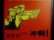 Cultural revolution style
