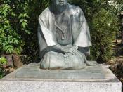 日本語: 生國魂神社 井原西鶴像 Italiano: Statua commemorativa dello scrittore Ihara Saikaku.
