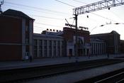 English: Birobidzhan railroad station Русский: Вокзал станции Биробиджан