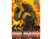 Iron Monkey (1977 film)