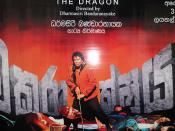 The Dragon by  Yevginy Schvartz. Dharmasiri Bandaranayaka's Sinhala version