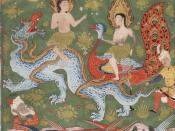 Depiction of Adam and Eve being cast out from the Garden of Eden in the Dispersed Falnama