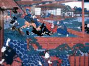 English: Ukiyo-e scene from Chūshingura, depicting the assault of Kira Yoshinaka by Asano Naganori in the Matsu no Ōrōka of Edo Castle.