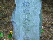 Monument at the location of the Corridor of the Pines at the Tokyo Imperial Palace (formerly Edo Castle)