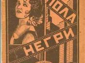 English: Cover of the first book Pola Negri by Ayn Rand published in 1925 in Moscow, Russia. Français : Couverture du premier livre d'Ayn Rand, Pola Negri, publié à Moscou en 1925 en Russie.